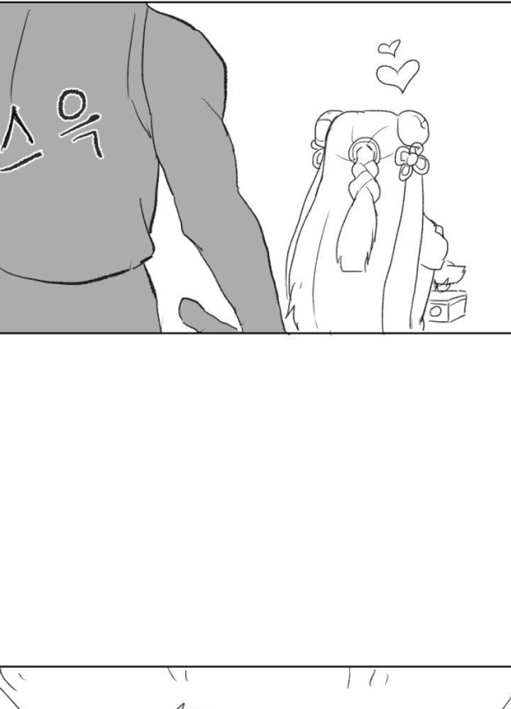 매그너스 개빡치는 만화 No.1