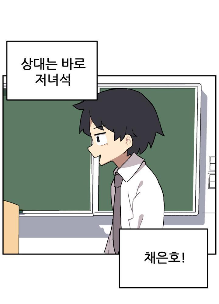 순애 No.1
