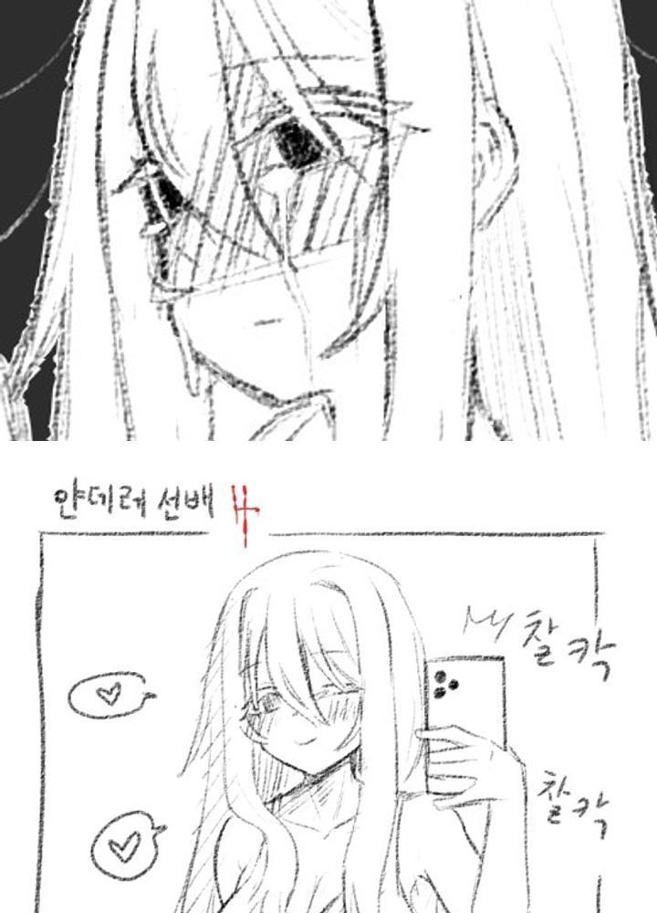 얀데레 선배 [4화:연결] No.0