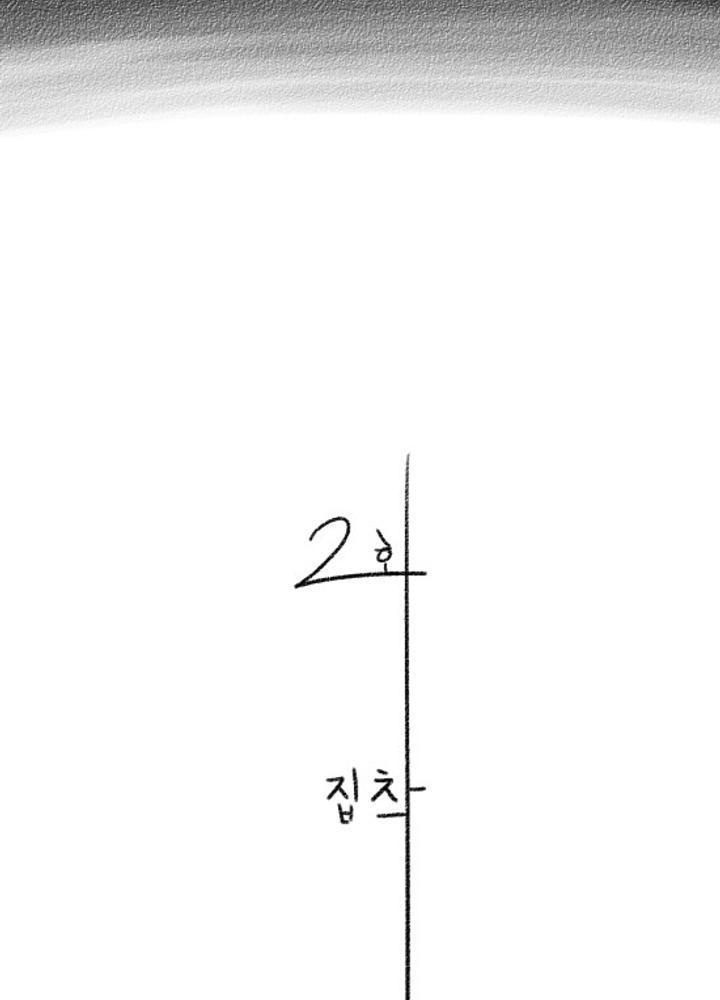 얀데레 선배 [2화:집착] No.1
