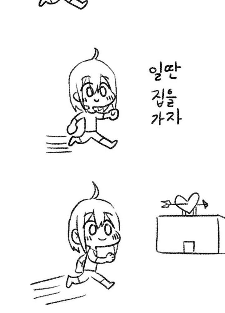 (ㅎㅂ)누나랑 야스하는 만화  No.1