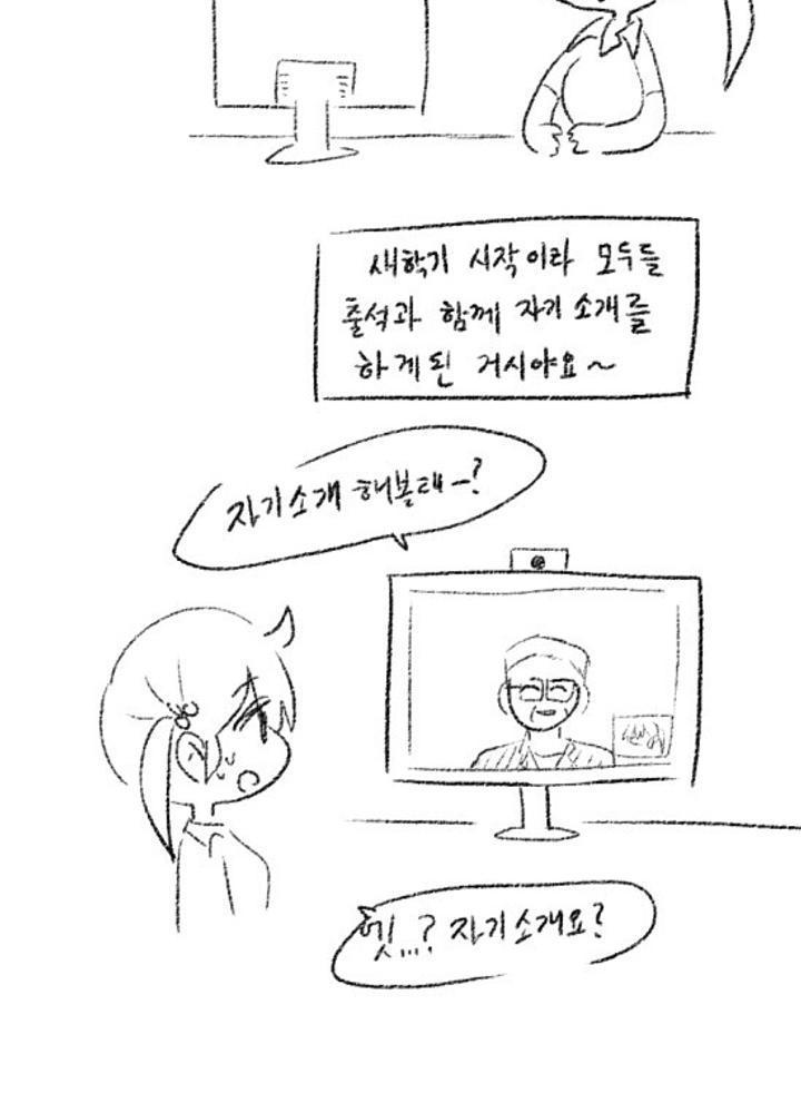 (후방)여고생쟝의 두근두근 화상채팅 데뷔.ManHwa No.1
