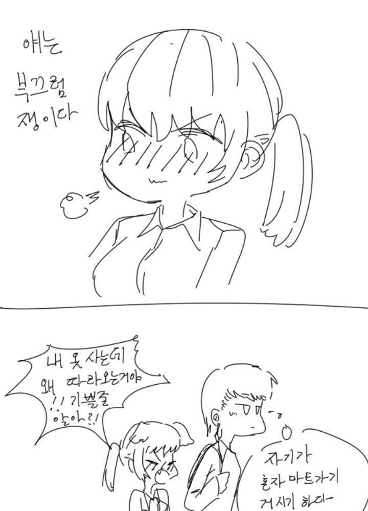 츤데레 소꿉친구  No.0