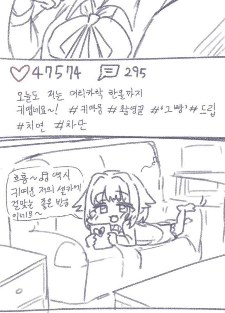 (데레마스 팬만화,극후방주의)사치코추천하는만화 No.1