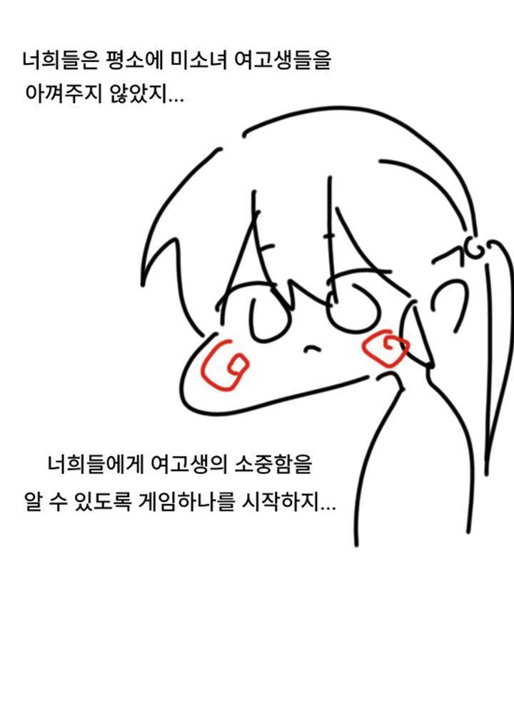 (뒤조심)변태 쌉만화 No.0