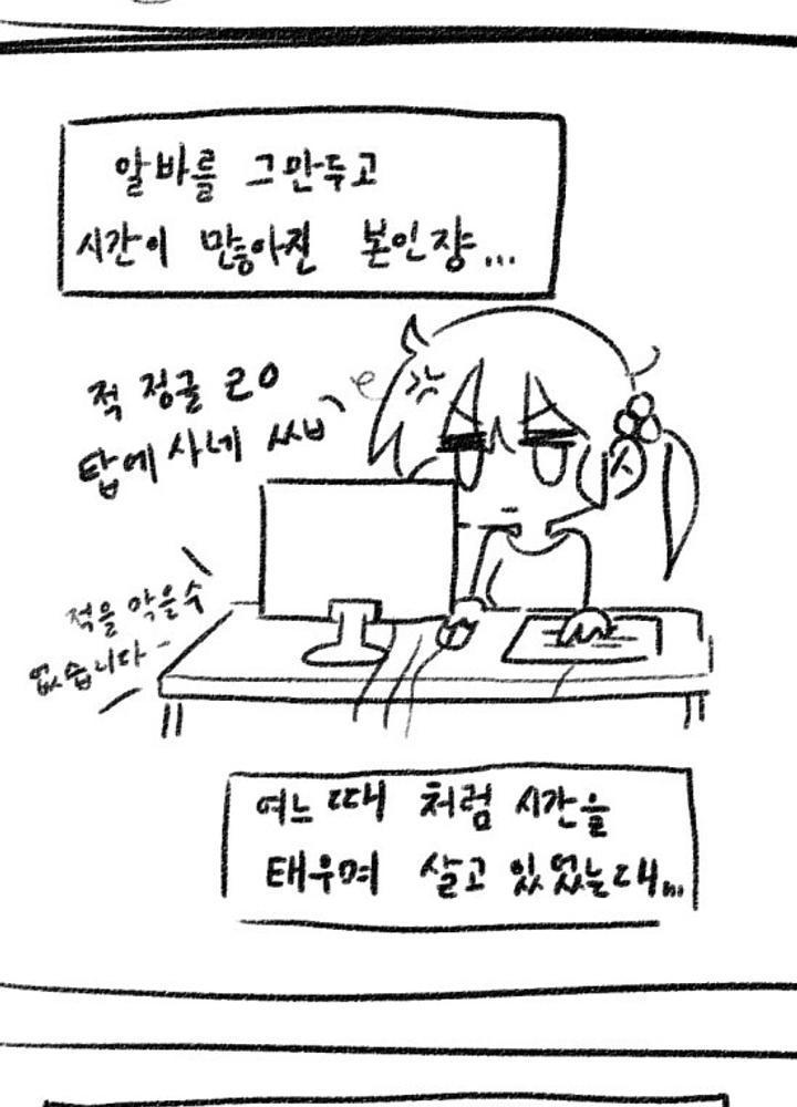 러브라이브 9주년 스쿨아이돌 페스티벌 라이브 뷰잉 후기만화 (上) No.1