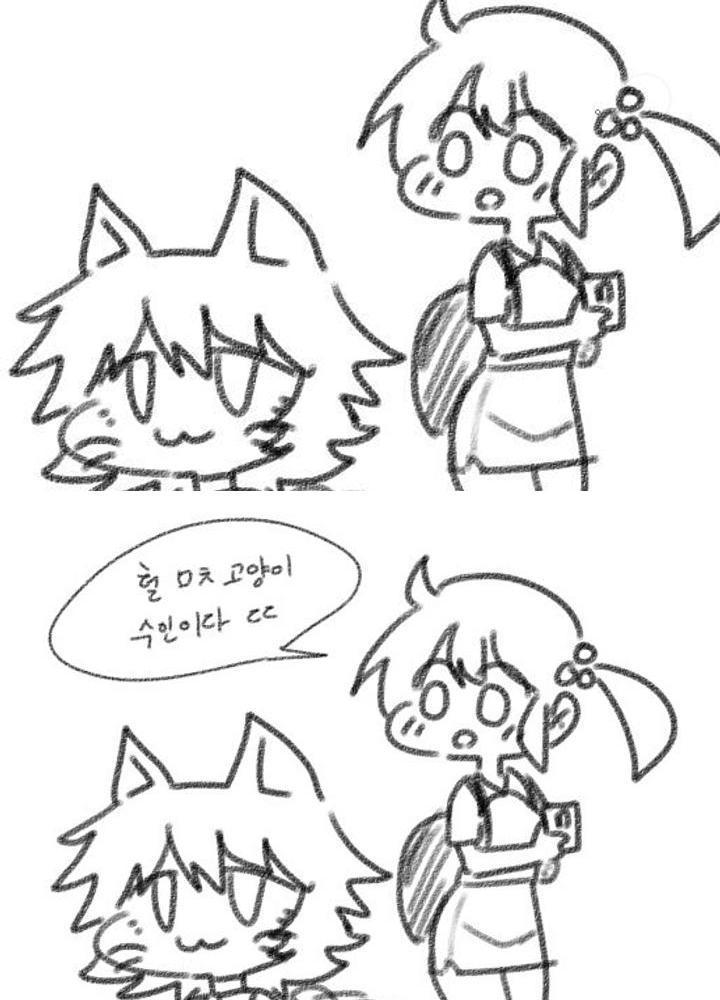 (수인,후방주의)이세계 유학생 고양이 수인을 여고생쟝이 가이드 해주는 만화  No.0