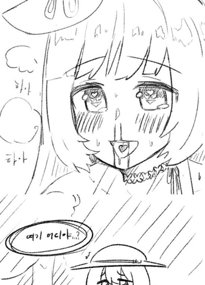 (극후방주의)숲속에서 길 잃은 쇼타가  거유 미소녀 누나 만나는 만화  No.0