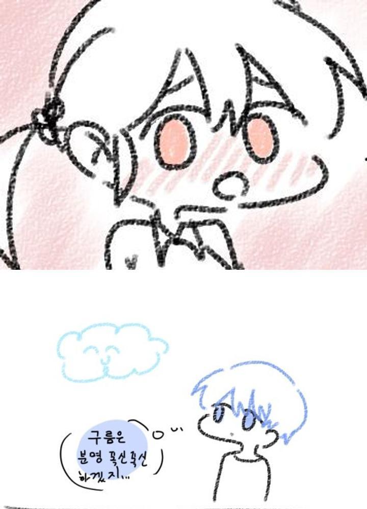 (후방주의)구름 따먹자.manhwa No.0