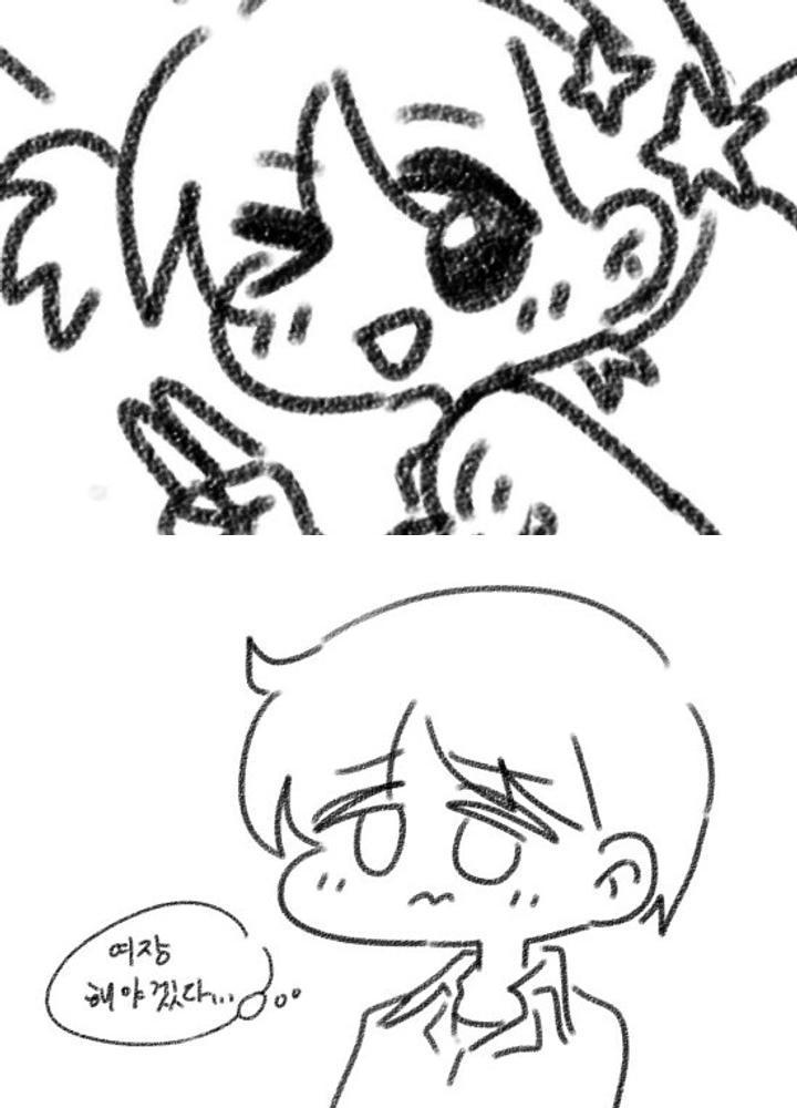 (후방주의)여자를 좋아하는 누나와 만나기위해 여장하려는 소년 만화 No.0