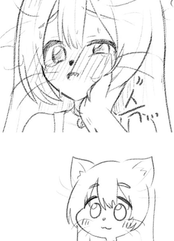 (!극후방주의!)귀여운 고양이 수인 미소녀쟝이 마녀언니한테 교미가 뭔지 물어보는 만화  No.0