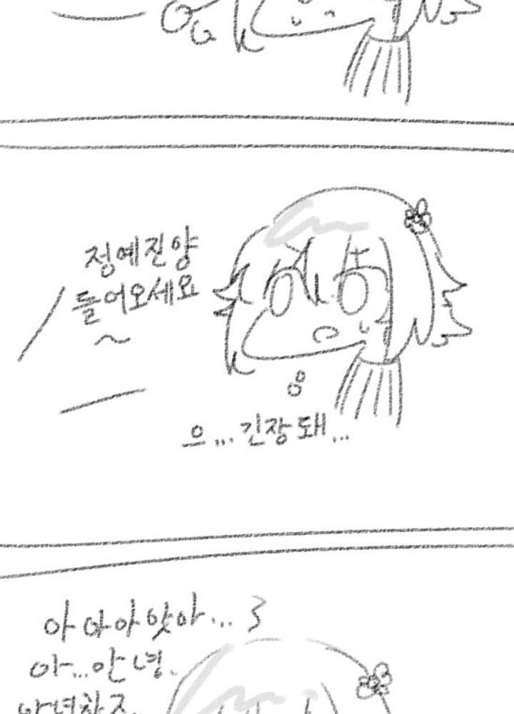 (후방)미친교훈 미소녀가 아역배우 오디션 보는 만화  No.1
