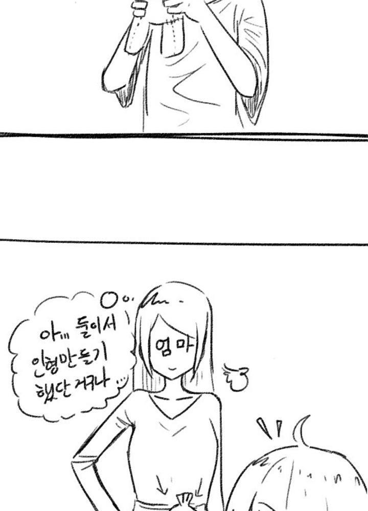 """(오네쇼타,후방주의)"""" 슬기야, 엄마 장보고 올 동안 뭐하고 놀았니~?"""" No.1"""