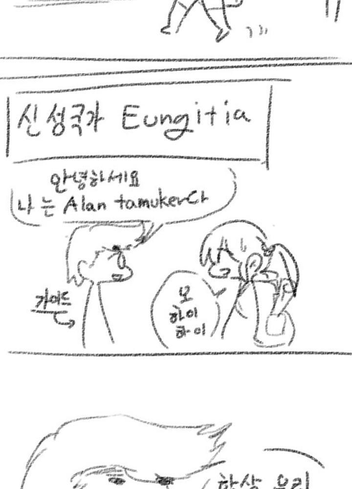 해외여행간 여대생이 가이드 양남에게 성희롱당하는 만화 No.1