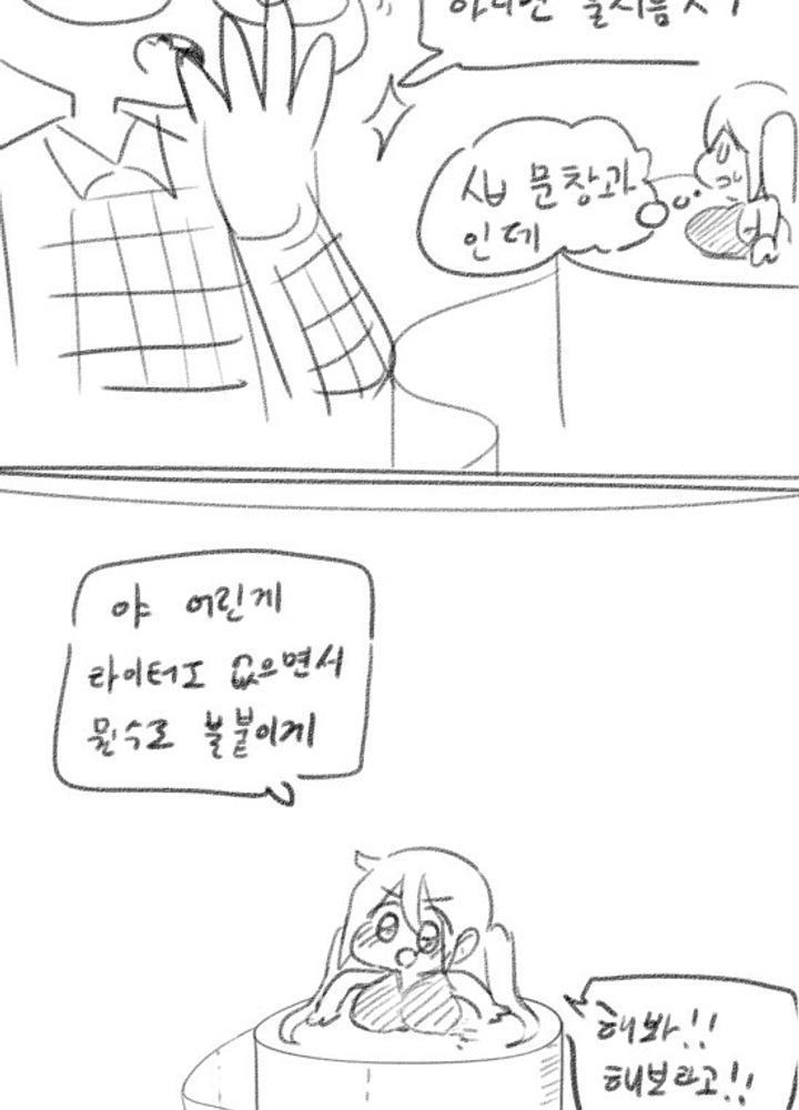 미소녀 in 두루마리휴지 No.1