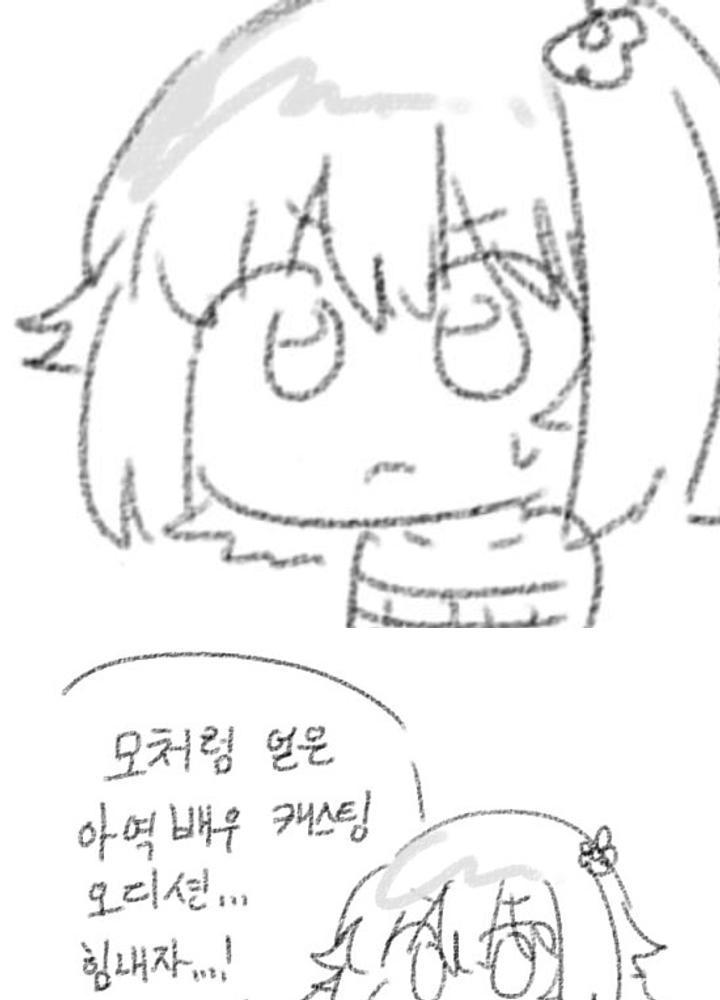 (후방)미친교훈 미소녀가 아역배우 오디션 보는 만화  No.0