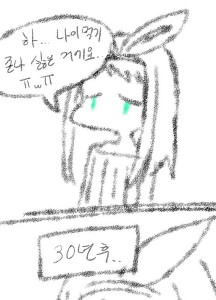 중년 히데리, 바니걸(?)히데리  No.0