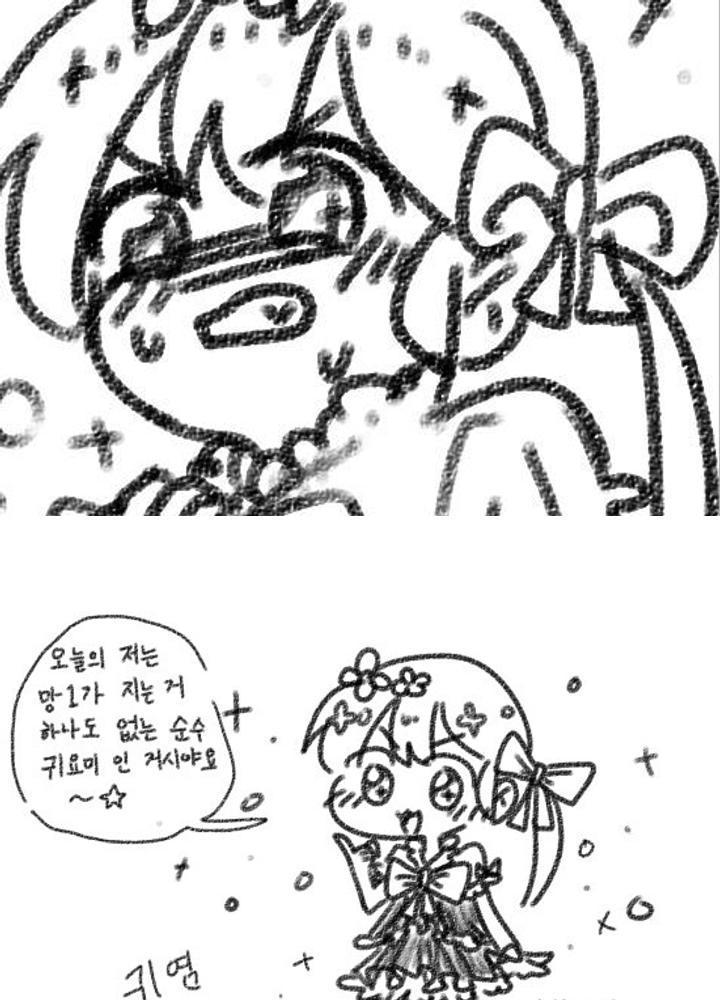 (후방주의)귀엽고 깜찍한 미소녀가 촉수때문에 곤란한 만화  No.0