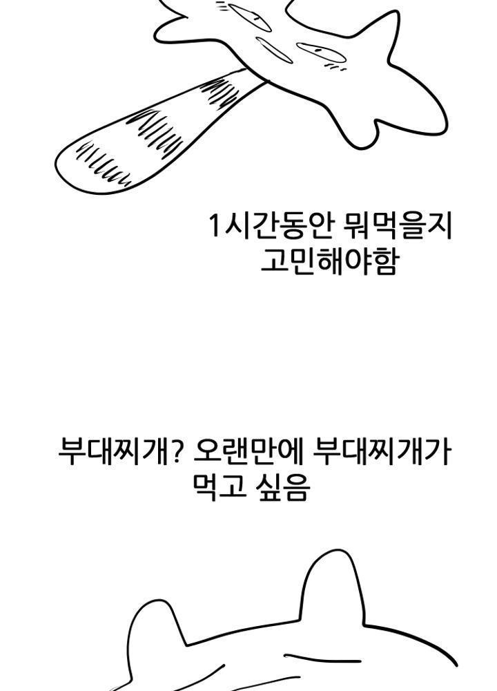 21년 06월 03일 No.1