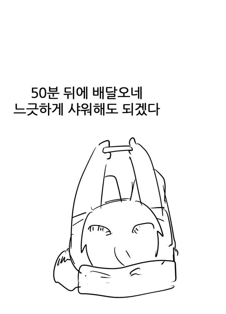 알몸 공개한 만화 No.1