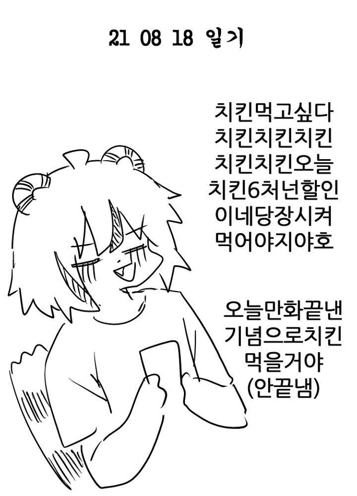 알몸 공개한 만화 No.0