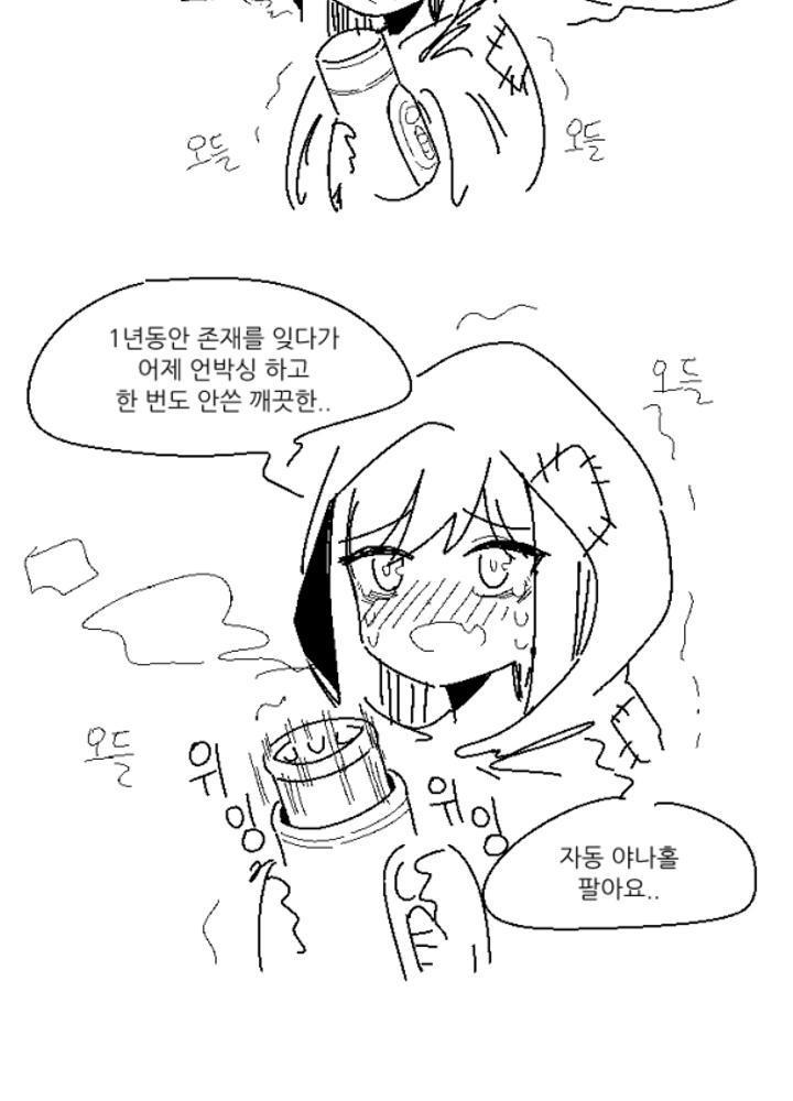 ~판매완료~ [앞광고] 야나홀팔이 소년 No.1