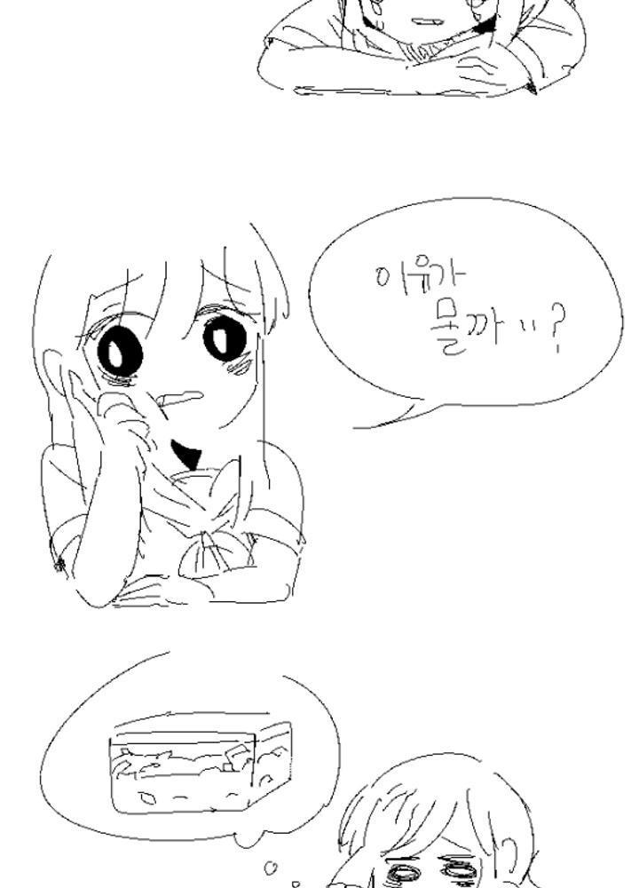 무말랭이가 미운 만와 No.1