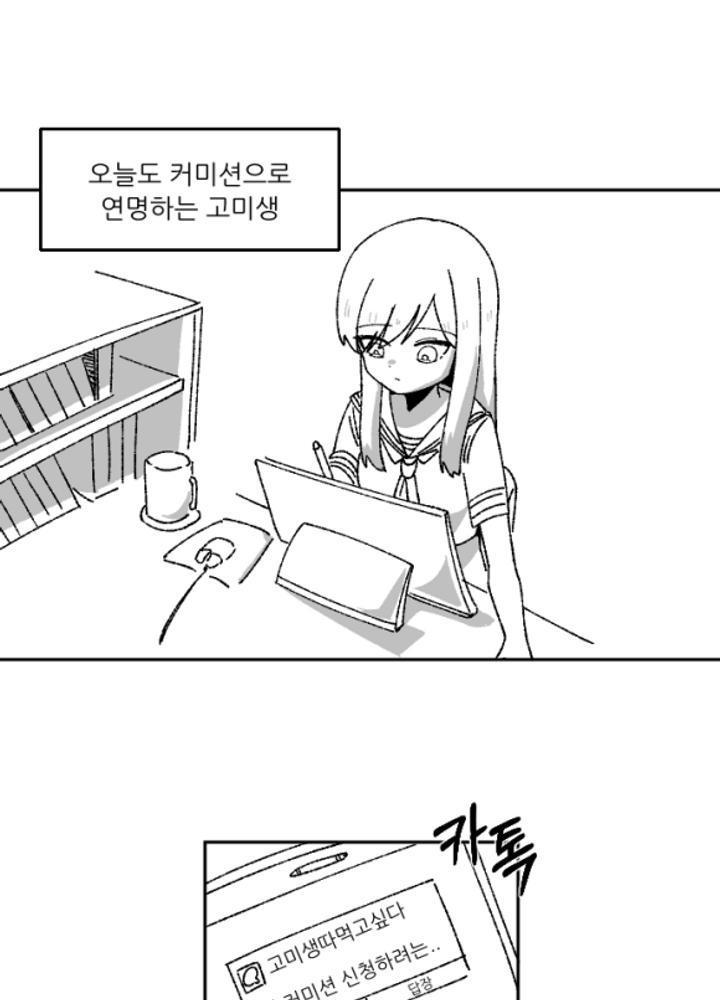 """경력은? """"동정"""" 푸핫, 직업은? """"성범죄자"""" No.1"""