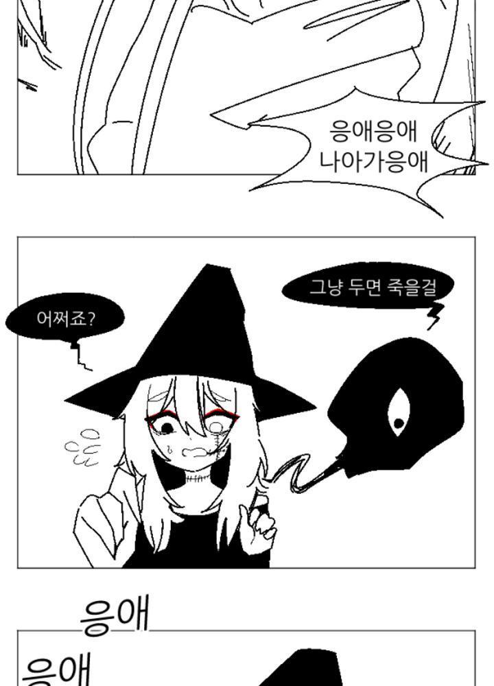 흔한 플롯의 마녀키잡 만화 1~3 No.1