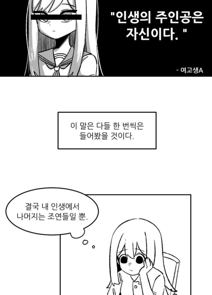 애자소녀 中(2) No.1