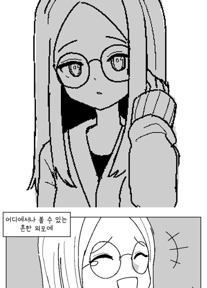 애자소녀 上 No.0