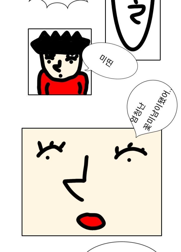 1화 마법의거울(1) No.1