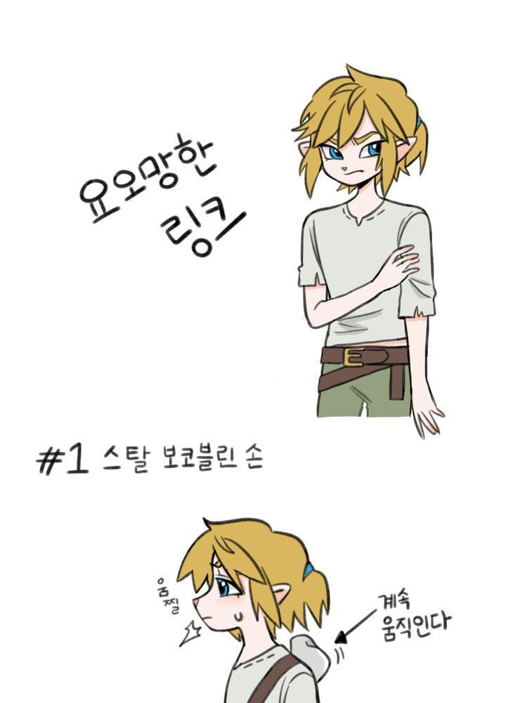 야숨 요오망한 링크 No.0