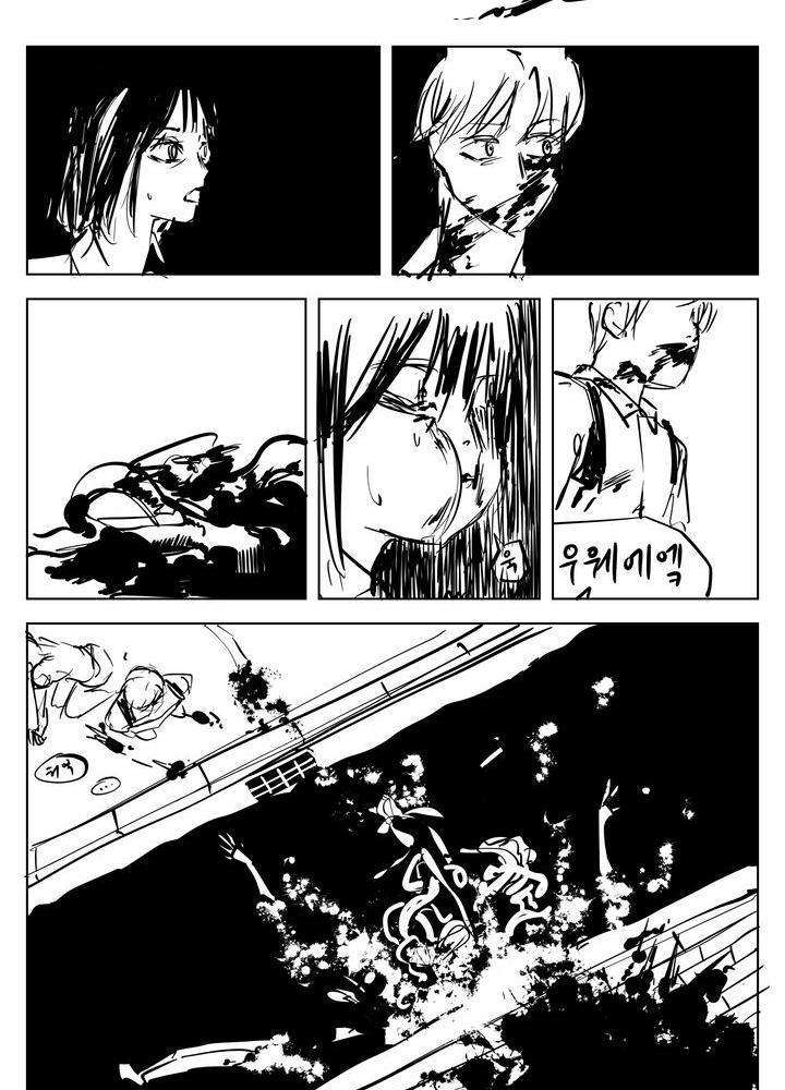 죽이는 소년 1화 No.1