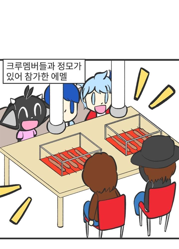 지인따라 가챠했다 폭사하는 만화.manwha No.0