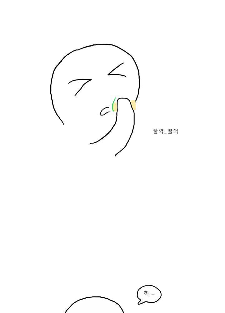 유치원 만화 8 - 유치원 아이덴티티 - .manhwa No.1