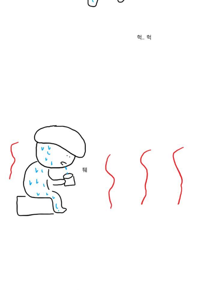 유치원 만화 6 - 유치원은 사랑을 싣고 - .manhwa No.1