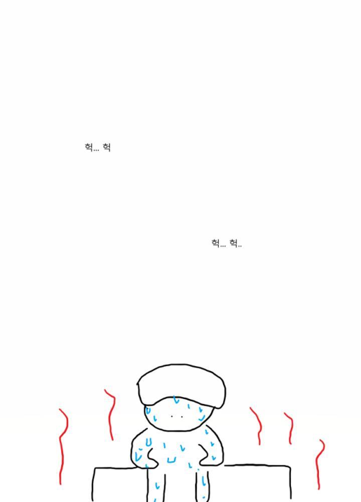 유치원 만화 6 - 유치원은 사랑을 싣고 - .manhwa No.0